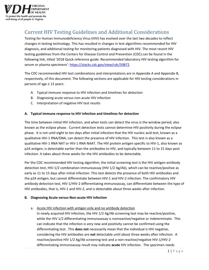 current hiv testing guidelines and additional