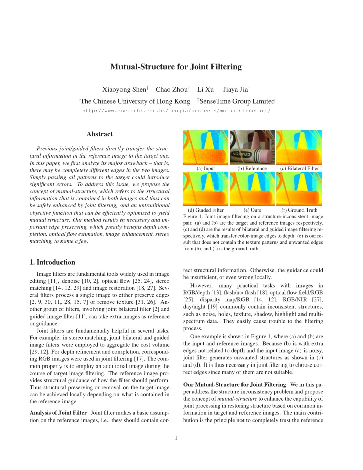 mutual structure for joint filtering