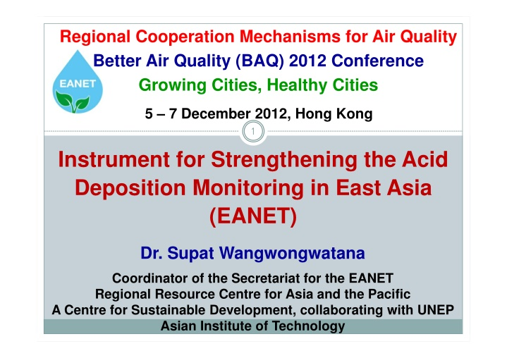 regional cooperation mechanisms for air quality
