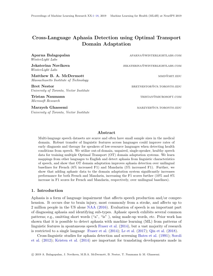 proceedings of machine learning research