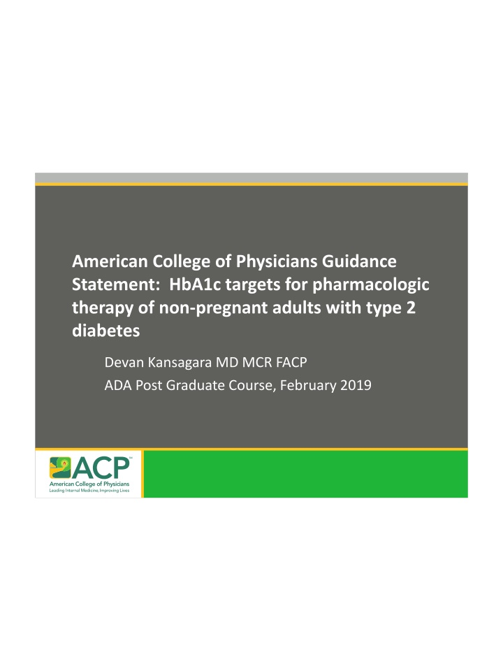 american college of physicians guidance statement