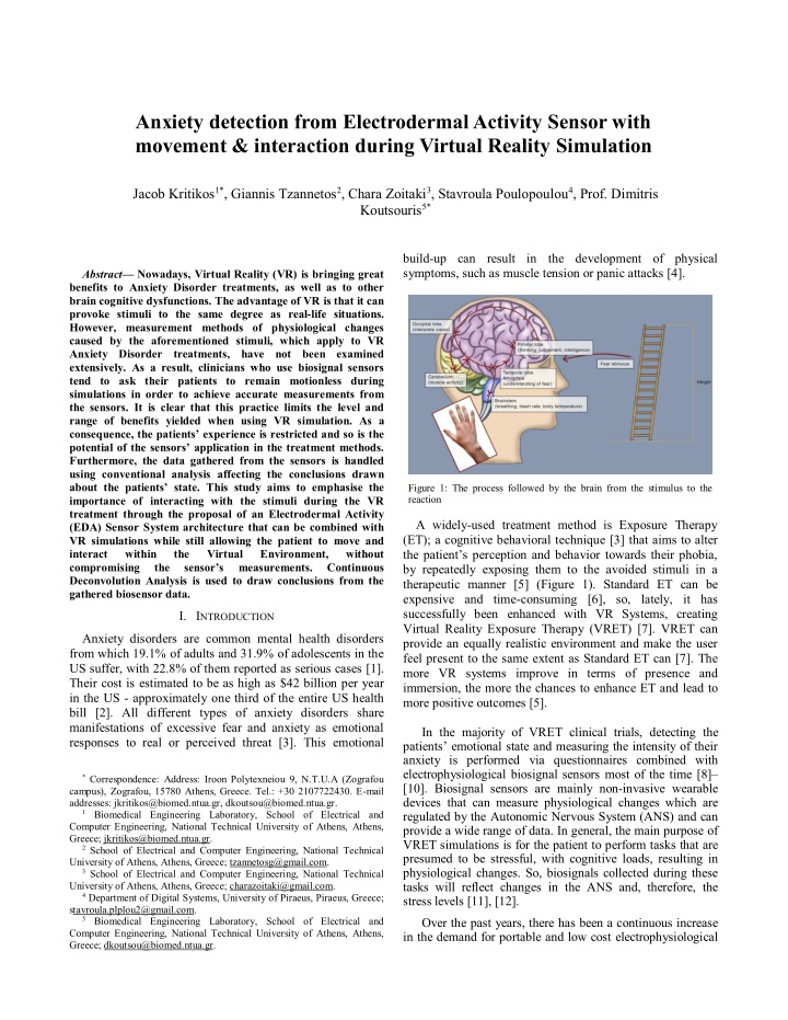 anxiety detection from electrodermal activity