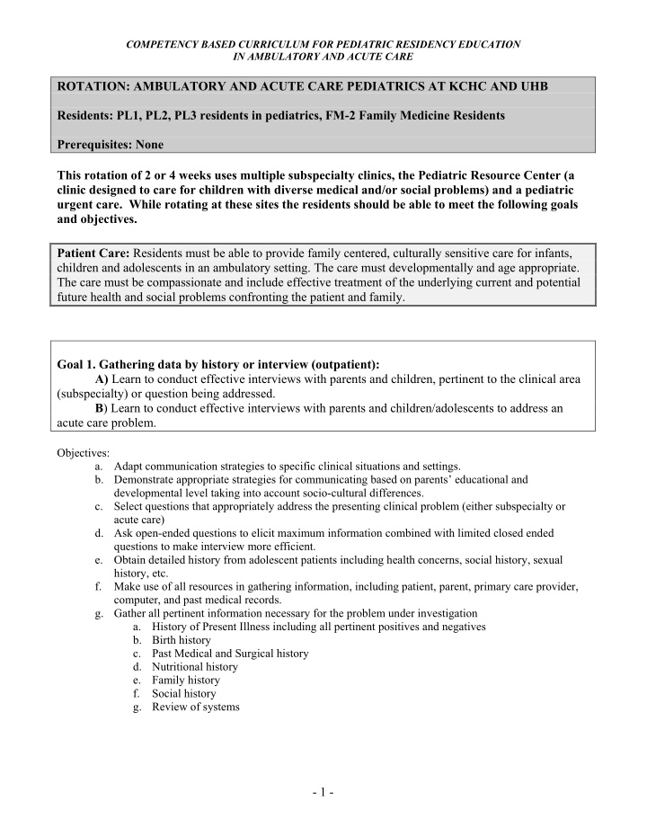 competency based curriculum for pediatric