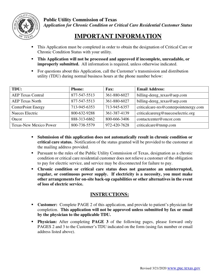 public utility commission of texas application