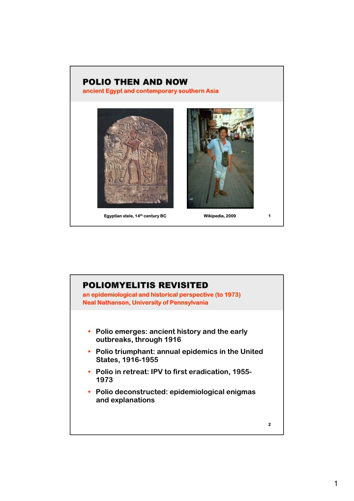 polio then and now ancient egypt and contemporary