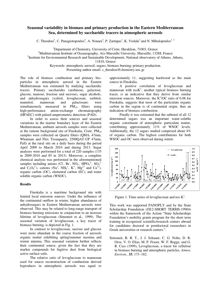 seasonal variability in biomass and primary