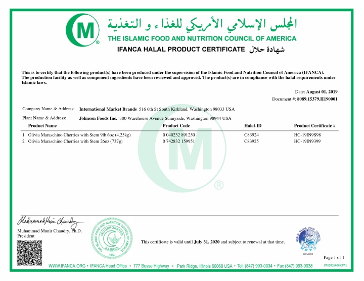 this is to certify that the following product